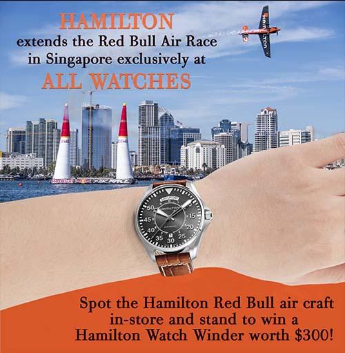 All Watches x Hamilton Facebook Contest