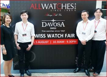 Swiss Watch Fair
