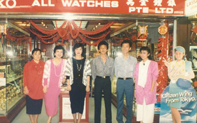 All Watches's 35th anniversary celebration (2019)